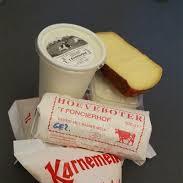Magere yoghurt 't Foncierhof