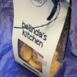 Kaaskoekje Belinda's Kitchen